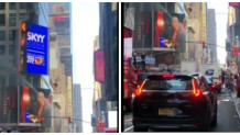 Τεράστια διαφημιστική πινακίδα στην Times Square έπιασε φωτιά