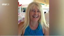 κόρη της 53χρονης που δολοφονήθηκε