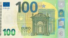 Το νέο 100ευρο