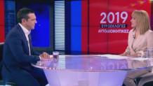 Αλέξης Τσίπρας Μάρα Ζαχαρέα
