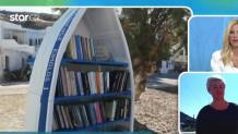 βάρκεα που έγινε δανειστική βιβλιοθήκη