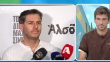 Ο Αλέξανδρος Μπουρδούμης δίνει συνέντευξη στα κανάλια