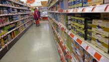 άδειο καλάθι super market