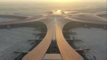νέο αεροδρόμιο του Πεκίνου