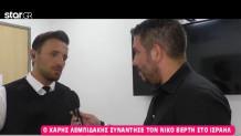 Νίκος Βέρτης
