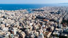 aerial της Αθήνας