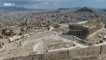 H Αθήνα αγαπημένος προορισμός των Ευρωπαίων