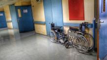 Εσωτερικό νοσοκομείου