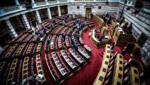 Έδρανα της Βουλής