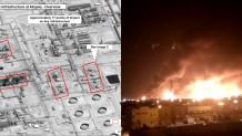 Οι εγκαταστάσεις της  Aramcο στη Σαουδική Αραβία