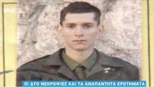 Σπύρου Ρωμιόπουλος