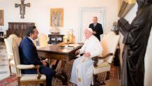 Αλέξης Τσίπρας και Πάπας Φραγκίσκος