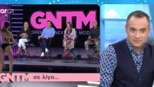 GNTM 2: Τι Θα Δούμε Σήμερα 23/9/19