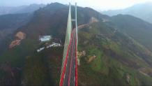 Η γέφυρα Beipanjiang  στην Κίνα