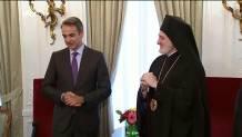 Μητσοτάκης-Αρχιεπίσκοπος Αμερικής Ελπιδοφόρος