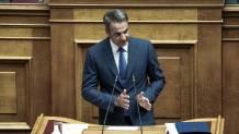 Ο Μητσοτάκης στη Βουλή