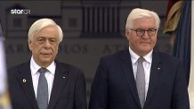 Σύνοδος Κορυφής Προέδρων Δημοκρατίας