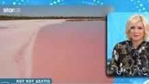 ροζ λίμνη της Αυστραλίας