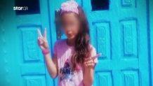 8χρονη Αλεξία