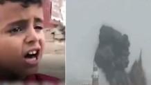 Ο Αμρ από την Υεμένη