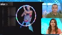 Ηoop Dance