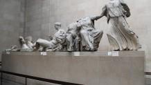 βρετανικο μουσείο
