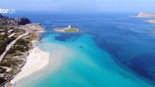 Ιταλία παραλίες