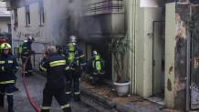 κυψέλη φωτιά σε διαμέρισμα