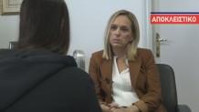 Η αδελφή του ενός κατηγορούμενο για τον βιασμό στη Σαλαμίνα