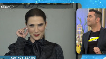Βάσω Λασκαράκη - Στέφανος Κωνσταντινίδης