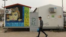 Ανοιχτη δομή προσφύγων στον Ελαιώνα