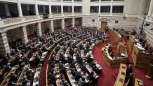Ολομέλειας Βουλής