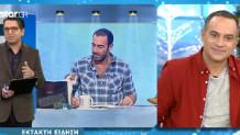 Γιάννης Πουλόπουλος - Κρατερός Κατσούλης- Αντώνης Κανάκης