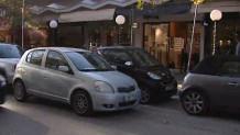 παράνομο πάρκινγκ