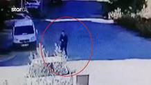 δολοφονία στην Τουρκία