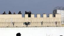 Φυλακές Τρικάλων