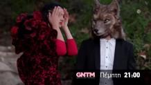 GNTM Trailer Επεισοδίου 29 12/12/2029