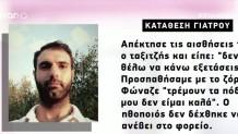 Γιώργος Καρκάς