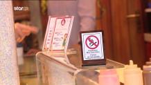 Αντικαπνιστικός νόμος