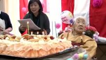 Τα γενέθλια της γηραιότερης γυναίκας στον κόσμο