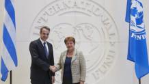 Κλείνει το γραφείο του ΔΝΤ στην Αθήνα