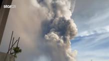 γάμος με φόντο το ηφαίστειο που βρυχάται