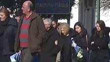 κηδεία στη Χαλκιδική
