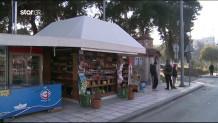 Περίπτερο Θεσσαλονίκη