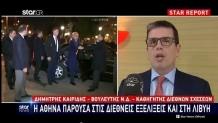 Δημήτρης Καιρίδης