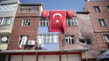 κτίριο με την τουρκική σημαία