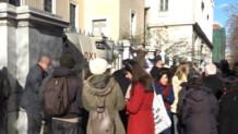 διαμαρτυρία ΣτΕ
