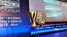 Super League πρωτάθλημα