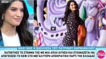 Μαρία Κυριακοπούλου: Η Βασίλισσα του φετινού Πατρινού καρναβαλιού