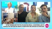 Πιτόγυρα στο εξωτικό Μπαλί- Η επιχείρηση ελληνικής οικογένειας